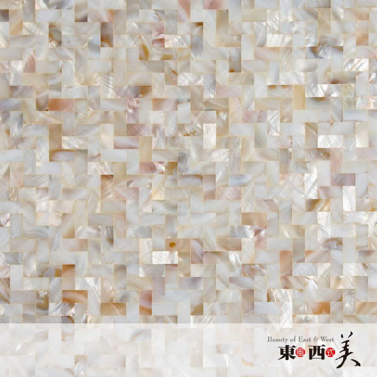 Mosaic Mother of Pearl Herringbone Tile