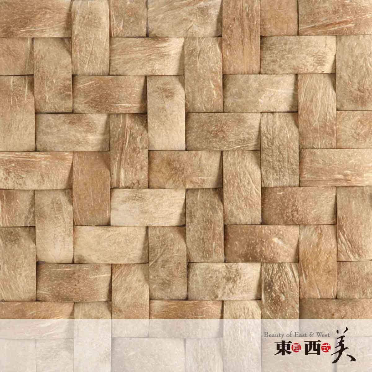 Coconut Shell Decoration for Interior Walls | Coconut Tiles Suppliers