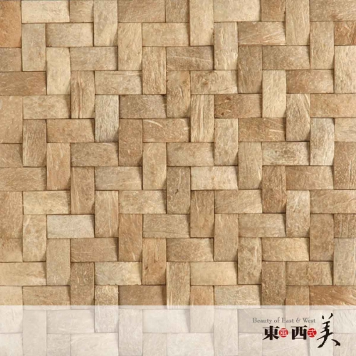 Coconut Herringbone Wall Tiles for Sale