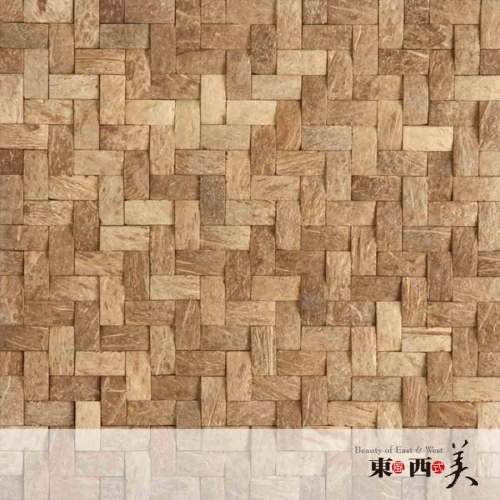 Herringbone Style Decorative Coconut Tiles