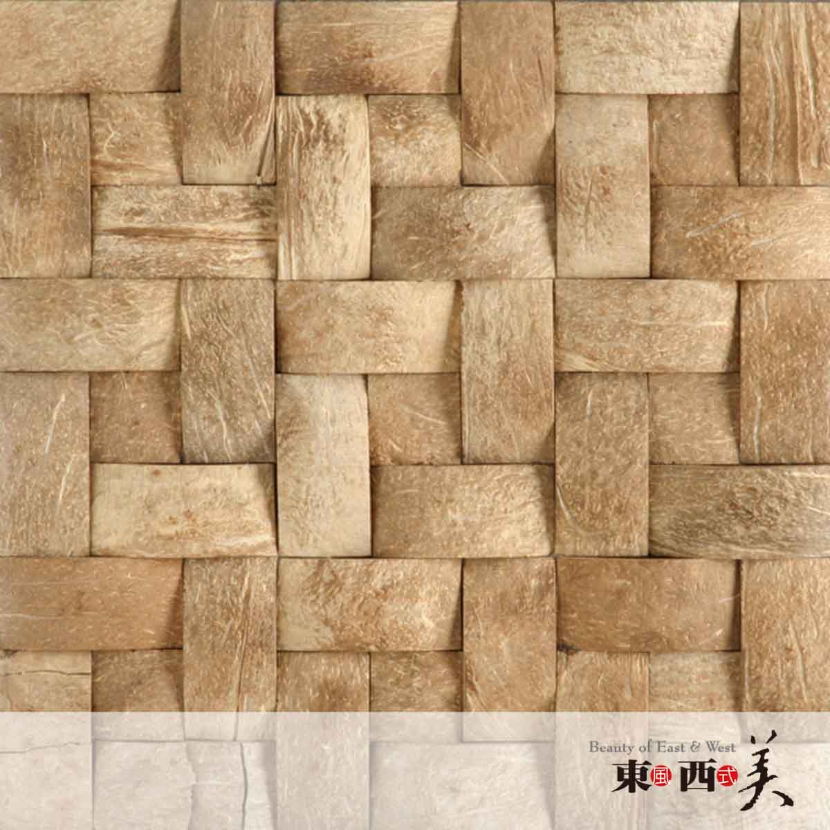 Brick Mosaic Coconut Shell Products for Sale
