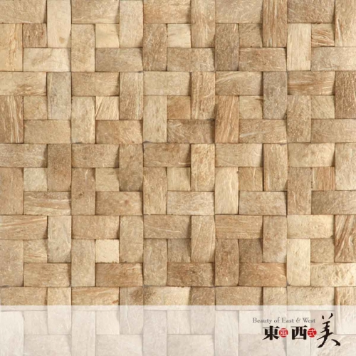 Coconut Shell Tiles Wall Paneling for Sale