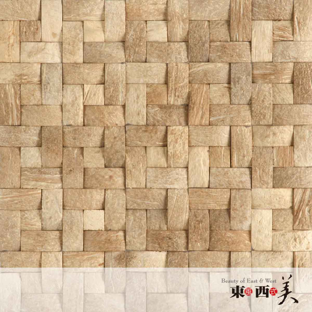 Coconut Shell Tiles Wall Paneling for Sale | Coconut Tiles Suppliers