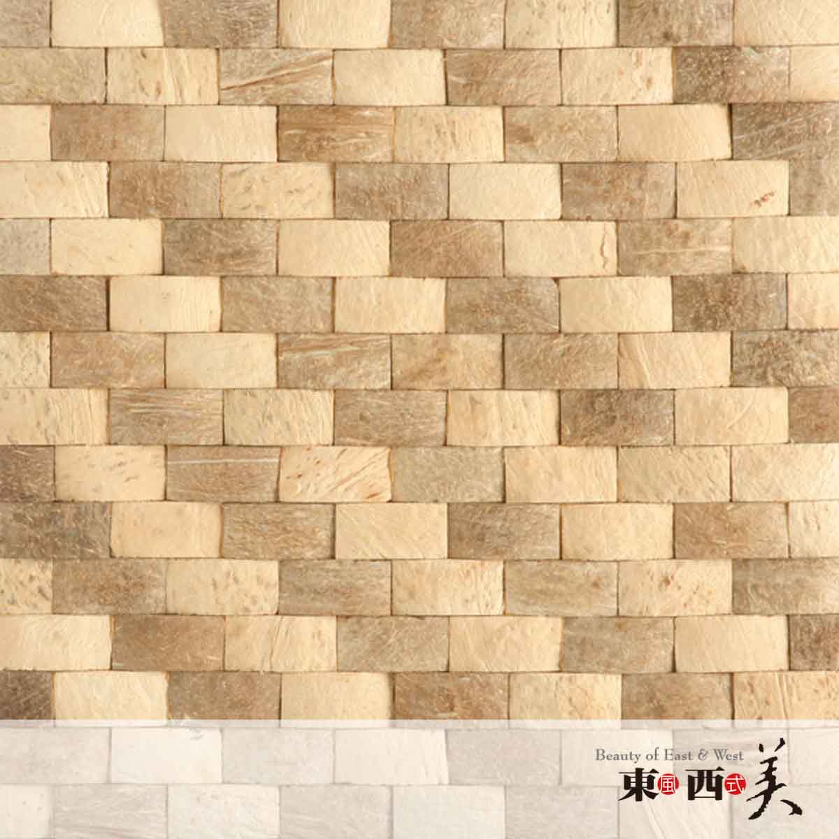 Decorative Original Coconut Wall Panels | Coconut Tiles Suppliers