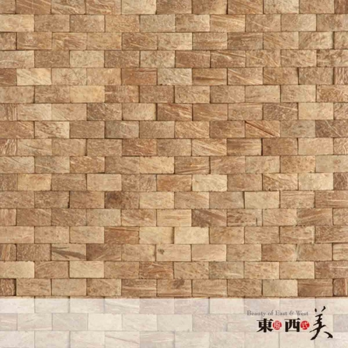 Brick Pattern Coconut Decorative Panels