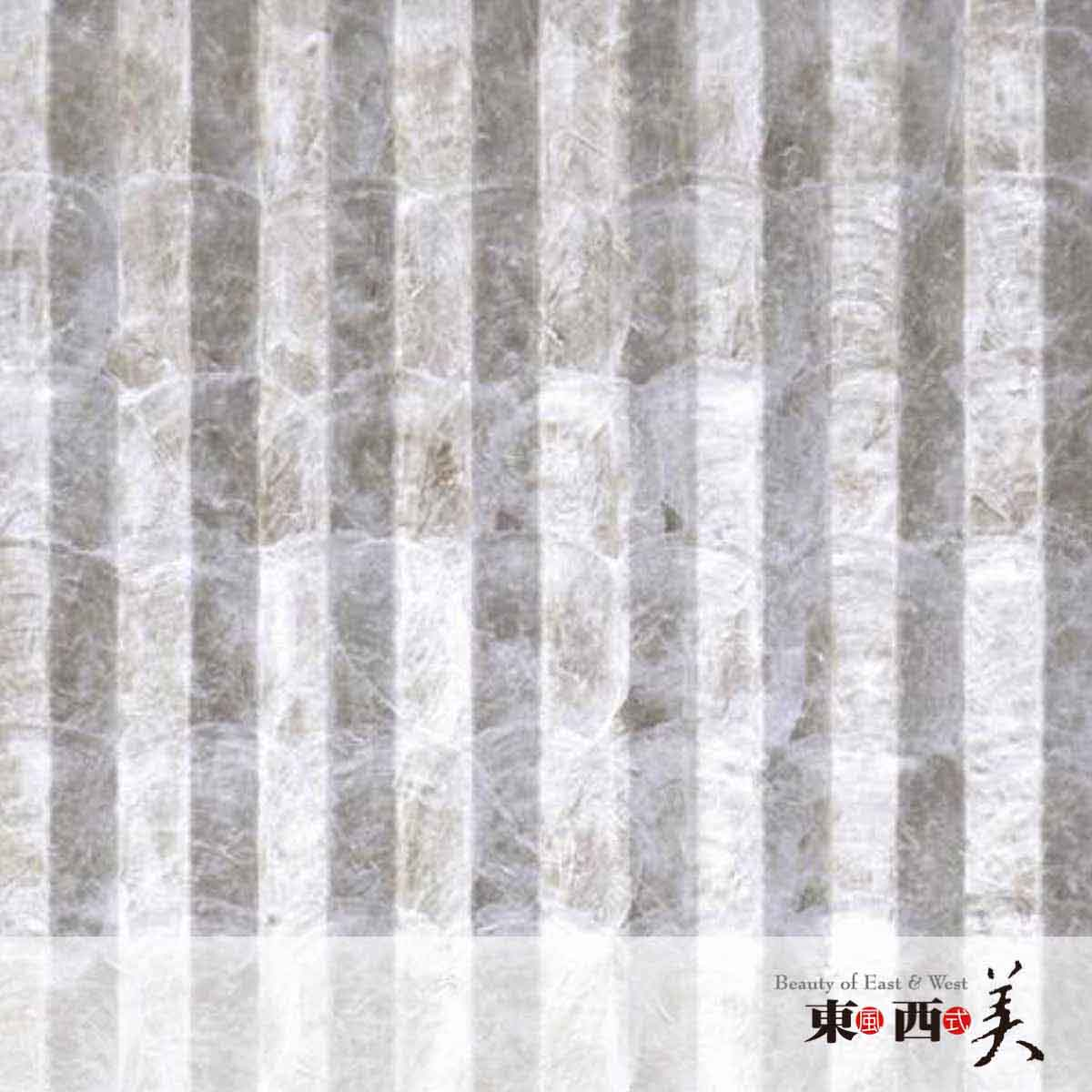 Capiz Seamless Mother Of Pearl Tile