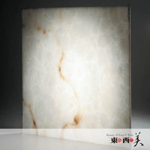 Faux Translucent Alabaster Stone for Sale