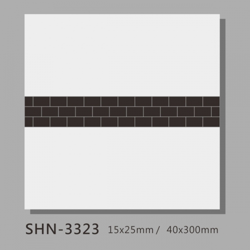Pearl Shell Black Mosaic Tile Backsplash